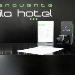 Benavente Vila Hotel спа фото 2