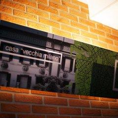New Generation Hostel Brera Кровать в общем номере с двухъярусной кроватью фото 18