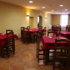 Hotel Santuario De Sancho Abarca Аблитас питание фото 3
