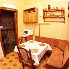 Bazikalo Hostel Lviv сауна