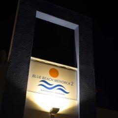Отель Apartamentos Blue Beach Menorca 2 Испания, Кала-эн-Бланес - отзывы, цены и фото номеров - забронировать отель Apartamentos Blue Beach Menorca 2 онлайн удобства в номере