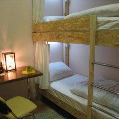 Hostel Smile-Dnepr Днепр комната для гостей фото 5