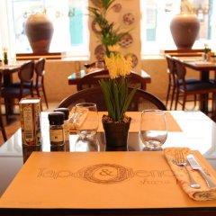 Отель Vincci Baixa Португалия, Лиссабон - отзывы, цены и фото номеров - забронировать отель Vincci Baixa онлайн питание