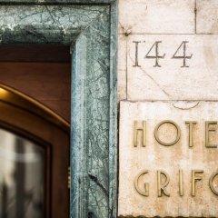 Hotel Grifo интерьер отеля