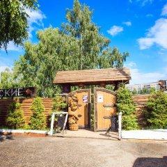 Гостиница Holiday home Emelya в Костроме 1 отзыв об отеле, цены и фото номеров - забронировать гостиницу Holiday home Emelya онлайн Кострома детские мероприятия