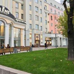Апартаменты Apartments at Arbat Area фото 2