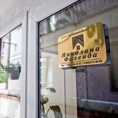 Гостевой дом Николина Фазенда ванная