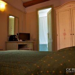Отель Ca Pedrocchi 2* Стандартный номер с различными типами кроватей фото 3