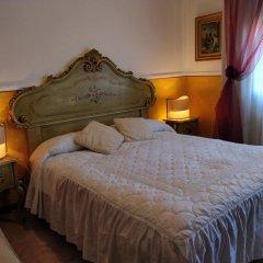 Отель Alloggi Adamo Venice 3* Стандартный номер фото 15