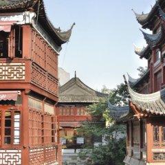 Renaissance Shanghai Yu Garden Hotel фото 9