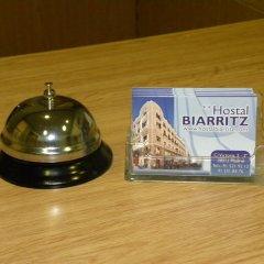 Отель Hostal Biarritz Испания, Мадрид - отзывы, цены и фото номеров - забронировать отель Hostal Biarritz онлайн удобства в номере