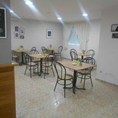 Отель Habitaciones Ninfa питание фото 2