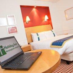 Отель Holiday Inn Birmingham Airport удобства в номере