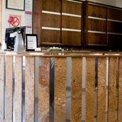 Отель Galicia Испания, Фуэнхирола - отзывы, цены и фото номеров - забронировать отель Galicia онлайн гостиничный бар