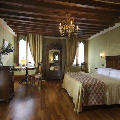 Hotel Casa Nicolò Priuli 3* Номер категории Эконом с различными типами кроватей фото 3