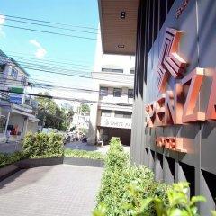 Отель SPENZA Бангкок парковка