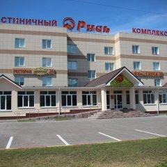 Гостиница Русь в Тольятти 5 отзывов об отеле, цены и фото номеров - забронировать гостиницу Русь онлайн парковка