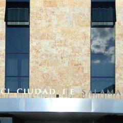 Отель Vincci Ciudad de Salamanca бассейн