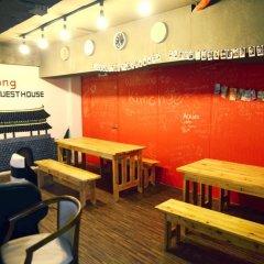Отель Hong Guesthouse Dongdaemun Южная Корея, Сеул - отзывы, цены и фото номеров - забронировать отель Hong Guesthouse Dongdaemun онлайн развлечения