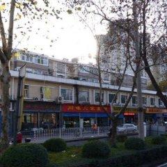 Xian Empress Hotel парковка