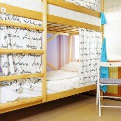 Moscow Hostel Travel Inn фото 10