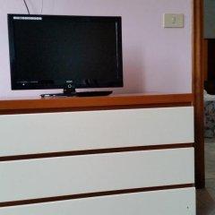 Отель Residence Regina Пьяченца удобства в номере фото 2