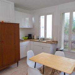 Апартаменты Apartment Boulogne Апартаменты