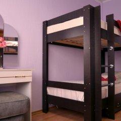 Hostel Legko Pospat Кровать в женском общем номере фото 5