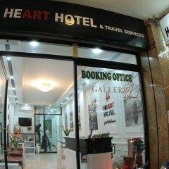 Heart Hotel 2* Номер Делюкс с различными типами кроватей фото 4