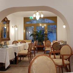 Отель Herzog-Wilhelm - Der Tannenbaum питание