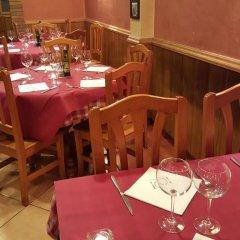 Отель Pension Restaurante AVENIDA питание