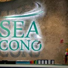 Sea Cono Boutique Hotel спортивное сооружение