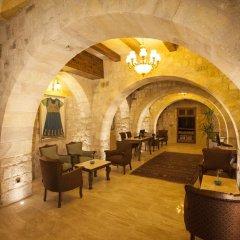 Отель Kayakapi Premium Caves Cappadocia питание фото 2