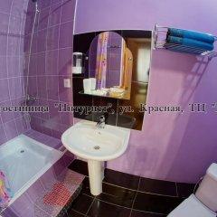 Гостиница Императрица Номер Комфорт с разными типами кроватей фото 32