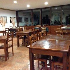 Отель Alojamento Local De Pardieiros питание