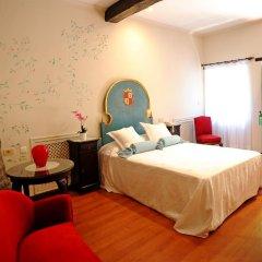 Отель San Román de Escalante 4* Стандартный номер с различными типами кроватей фото 4