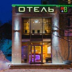 Мини-Отель Rooms & Breakfast вид на фасад фото 3