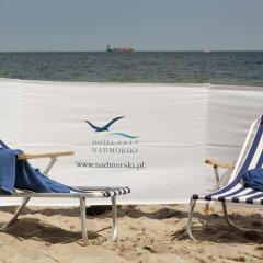 Hotel Nadmorski пляж