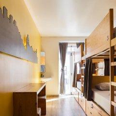 Yes! Lisbon Hostel Лиссабон удобства в номере