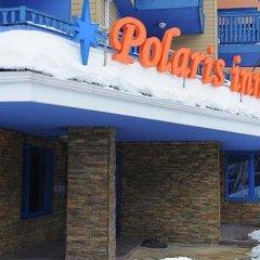 Апартаменты Polaris Inn Apartments детские мероприятия