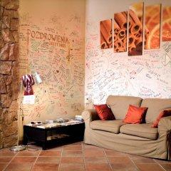 Cynamon Hostel комната для гостей фото 2