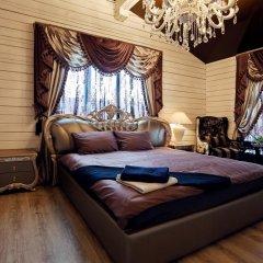 Гостиница Biblioteka комната для гостей фото 2