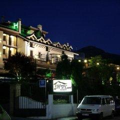 Hotel Rural Huerta Del Laurel парковка