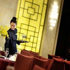 Liaoning International Hotel - Beijing развлечения