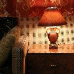 Arbat mini-hotel интерьер отеля