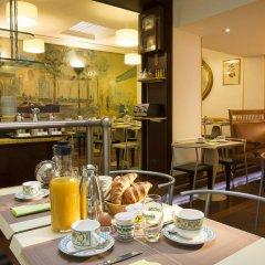 Hotel Du Levant Париж питание фото 3