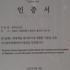 Отель Sodam Hanok Guesthouse Южная Корея, Сеул - 1 отзыв об отеле, цены и фото номеров - забронировать отель Sodam Hanok Guesthouse онлайн городской автобус