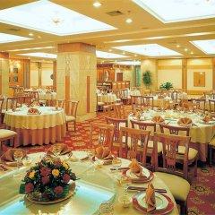 Beijing Fujian Hotel Пекин помещение для мероприятий фото 2