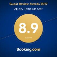 Отель Akicity Telheiras Star Португалия, Лиссабон - отзывы, цены и фото номеров - забронировать отель Akicity Telheiras Star онлайн спортивное сооружение
