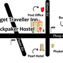 Отель Budget Traveller Inn Пхукет городской автобус